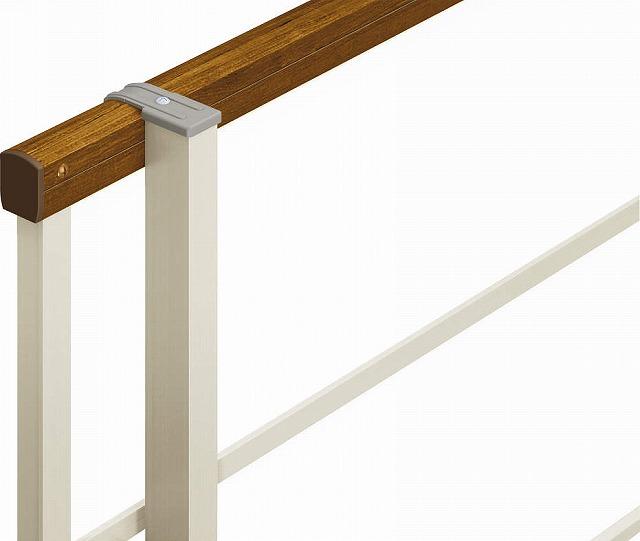 ↑ルシアス フェンス H05型F01型F04型 自由柱施工 エンドキャップ〈家屋側 H2 YF_部分_XFXX0616
